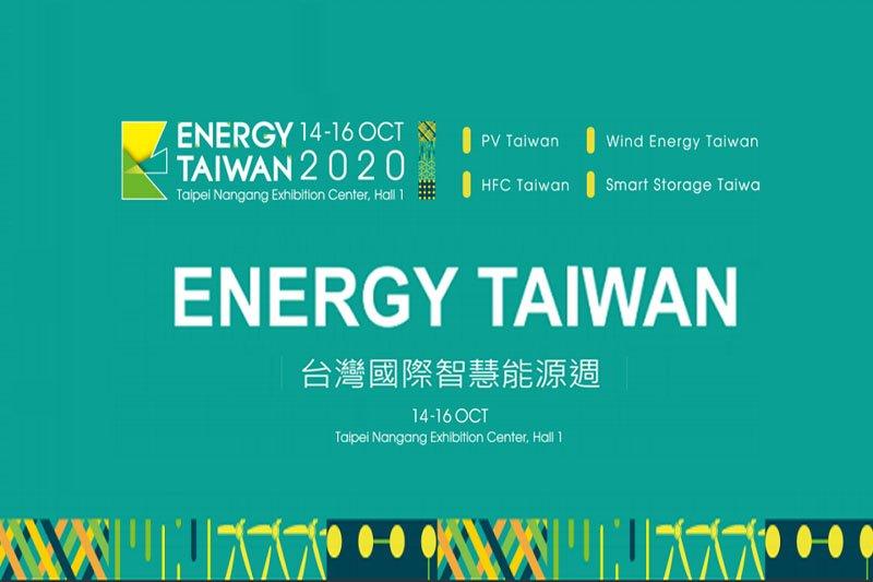 Giantlok Energy Exhibition 2020